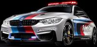 Bmw m4 coupe motogp safety car 001